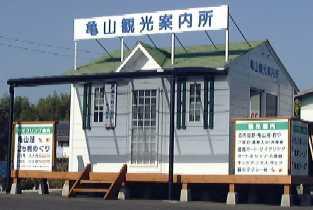 亀山オータムフェスティバル2005 Kameyama Autmn Festival 2005.